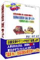 交通事故の示談交渉【極秘】裏マニュアル